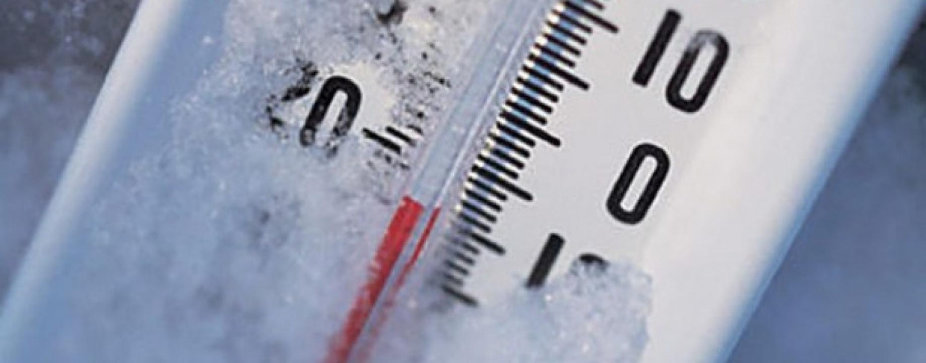 Kőkemény hidegek lesznek januárban