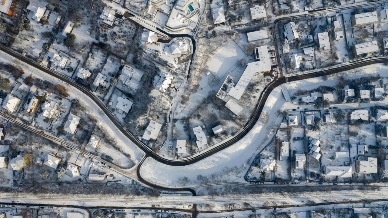 Belepi a hó az országot, 15 centiméter is hullhat