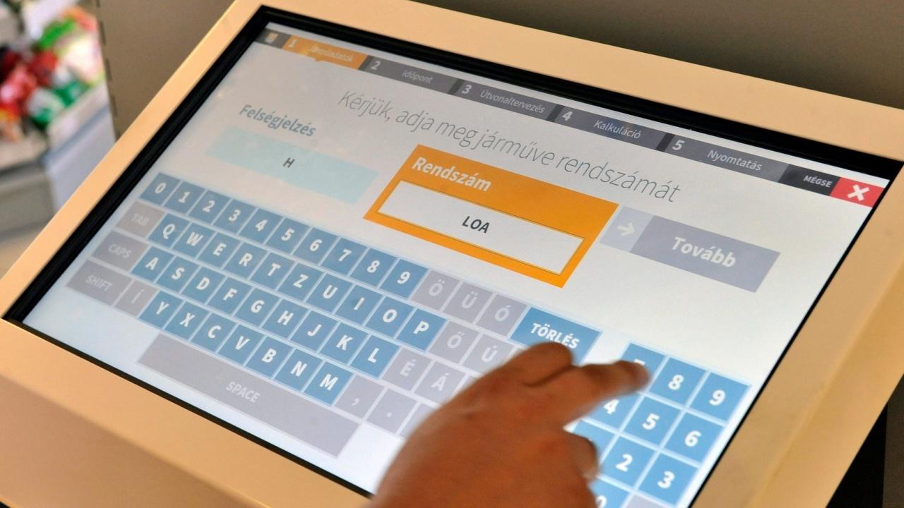 Fejlesztik az e-útdíj rendszert