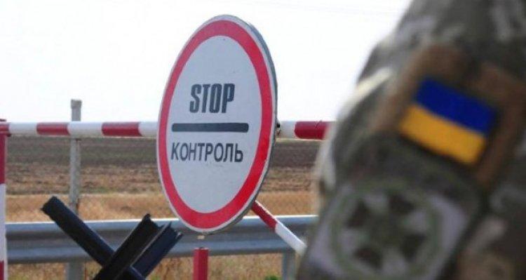 Ukrajna vörös zónává minősítette Magyarországot augusztus 1-től