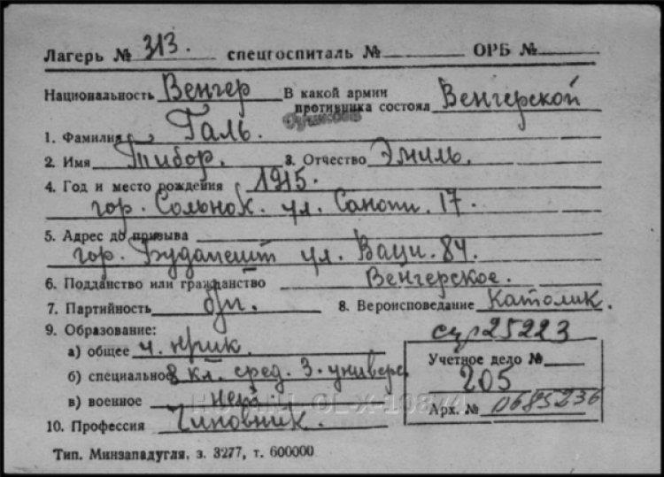 Elérhető a Levéltár által üzemeltetett adatbázis a szovjet táborok magyar foglyairól