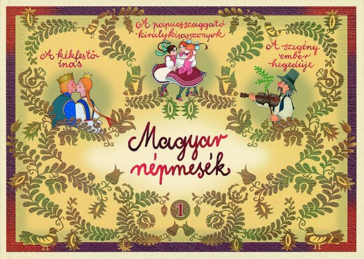 """""""Mese, mese mátka..."""" - Mesemondó versenyt hirdet a Váci Mihály Kulturális Központ"""