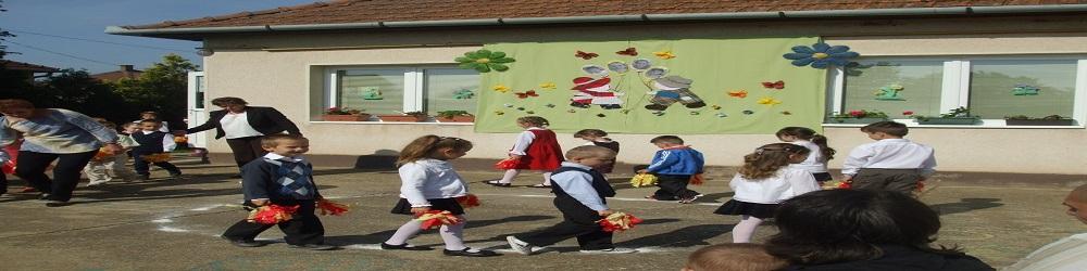 Gyermekek Háza Déli Óvoda Butykatelep telephely